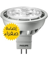 LED Spot 5W Warm White - Philips