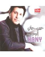 Habiby Hayaty Album Sewar