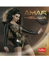 Helwa