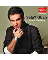 Khod Waatak