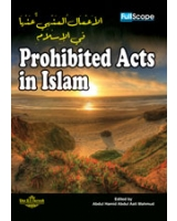 Prohibited acts in islam