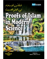 proofs of islam in modern science