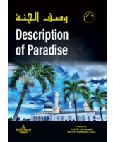 Description of Paradise
