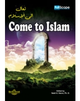 Come to Islam