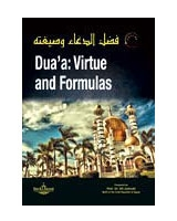 Dua'a: Virtue and Formulas