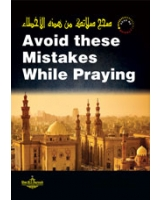 Avoid these Mistakes while Praying