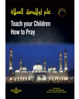 Teach your Children How to Pray