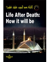 Life After Death How it will be