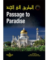 Passage to Paradise
