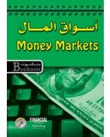 أسواق المال