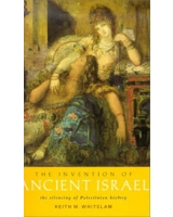 The Invention of Ancient Israel