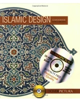 Islamic Design Dover Pictura Electronic Clip Art