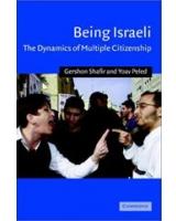 Being Israeli