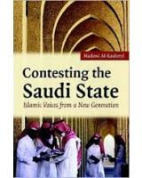 Debating Islam in Saudi Arabia