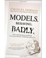 Models.Behaving.Badly