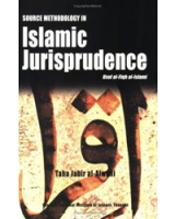 Source Methodology in Islamic Jurisprudence - The Usul of Islamic Fiqh