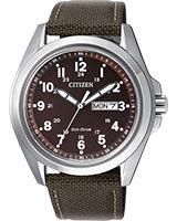 Men's Watch Urban AW0050-40W - Citizen