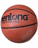 Basketball PU Size 7 BBA-7 - Menlong