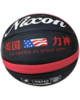 Basketball Rubber  Size 7 BBR-7 - Niocon