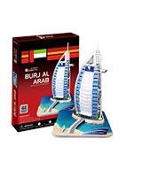 Burj Al-Arab 3D Puzzle 44 Pieces - CubicFun