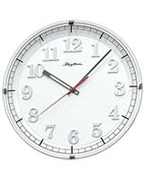 Wall clock CMG474NR03 - Rhythm