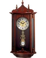 Wall Clock CMJ330BR06 - Rhythm