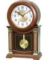 Table Clock CRJ722CR06 - Rhythm