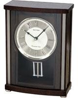 Table Clock CRJ735NR06 - Rhythm
