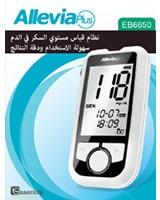 Glucometer EB6650 - Allevia Plus
