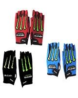 Gym Gloves - Energy