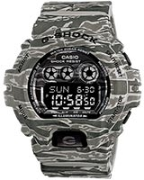 Men's Watch GD-X6900CM-8DR - Casio