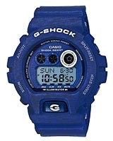 Men's Watch GD-X6900HT-2DR - Casio