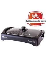 Master Grill 2200 Watt HG34109A - Mienta
