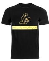 T-Shirt I7taris Black Short Sleeves - Tarboush