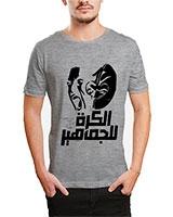 Printed T-Shirt Grey IB-T-M-S-816-1 - Ibrand