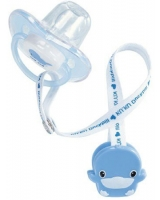 Pacifier Chain & Pacifier 6 months up KU5335 - ku-ku