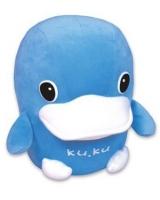 Doll KU7002 - ku-ku