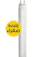 LED Tube Glass T8/120 20W Warm White - Noorina