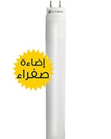 LED Tube Fiberglass T8/60 10W 3000K Warm White - Noorina