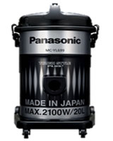 Semi-Industrial Vacuum Cleaner MC-YL699 - Panasonic