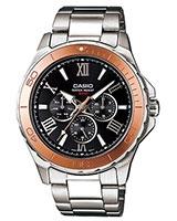 Watch MTD-1075D-1A2V - Casio