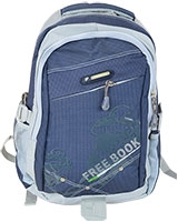Backpack Blue/Gray 8128 - Free Book