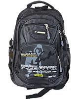 Backpack Black 8160 - Free Book