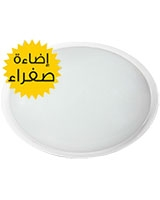 Round LED Bulkhead MPL9 15W Warm White - Noorina