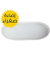 Square LED Bulkhead MPL10 15W Warm White - Noorina