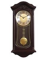 Wooden Wall Clock TQWW4280 - Home