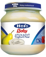 Yogurt Pear - Hero Baby