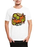 Printed T-Shirt White IB-T-M-A-80 - Ibrand