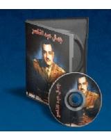 حياة وحروب الزعيم جمال عبد الناصر