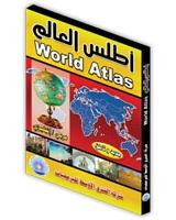 موسوعة أطلس العالم 2007